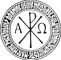 200px-Christogram_with_Jesus_Prayer_in_Romanian