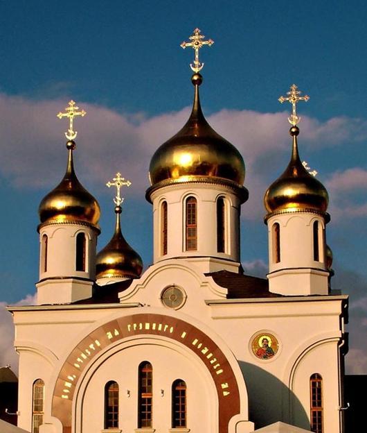 Najlepše katedrale sveta - Page 2 6a00d83451cfe769e20120a81a30d9970b-pi