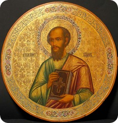 apostel_paul2